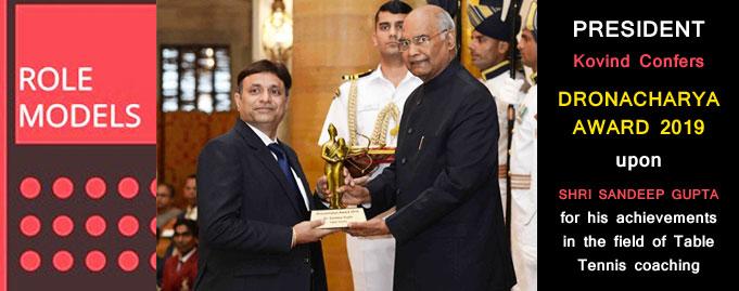 stagtta-banner-president-of-india-dronacharya-award